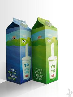 Milk from Isreal Yogurt Packaging, Dairy Packaging, Milk Packaging, Craft Packaging, Cool Packaging, Beverage Packaging, Bottle Packaging, Biscuits Packaging, Bottle Design