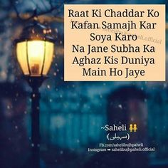Such a perfect one Maya Quotes, Girly Quotes, Truth Quotes, Hindi Quotes, Best Quotes, Life Quotes, Qoutes, Deep Words, True Words