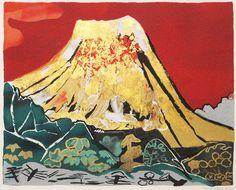 片岡 球子 Kataoka Tamako(1905 - 2008年)
