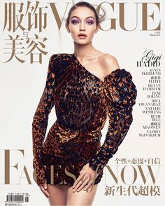 new @voguechina  thank you thank you thank you @angelica_cheung @patrickdemarchelier