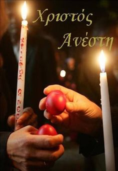 +++XPISTOS ANESTI+++ +++CHRIST IS RISEN+++ Orthodox Easter, Easter Wishes, Easter Traditions, Religious Icons, Easter Crafts, Christ Is Risen, Greek Culture, Easter Quotes, Holy Week