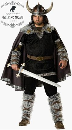 VIKING COSTUME SEAFARING NORSEMAN SCANDINAVIA HALLOWEEN CARNIVAL CHRISTMAS COSPLAY COSTUMES FOR MEN FANCY DRESS PARTY ROLEPLAY