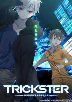 Trickster: Edogawa Ranpo- looking into