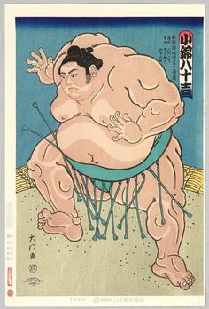 Hiroshige - Kinoshita Daimon: The Heaviest - New Oh-Sumo Nishiki-e - Artelino