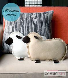 Оригинальная диванная подушка из фетра