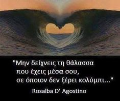 Motivational Words, Inspirational Quotes, Adorable Quotes, Clever Quotes, Greek Words, Greek Quotes, Psychology Facts, Picture Quotes, Wise Words
