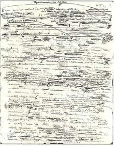The Very Weird Handwriting Of Very Famous Authors