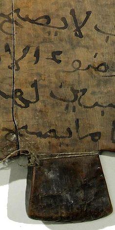 Koran Writing Board, Ethiopia
