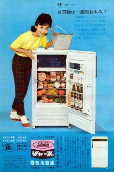 1961年、早川電機・シャープ電機の「シャープ電気冷蔵庫」の広告