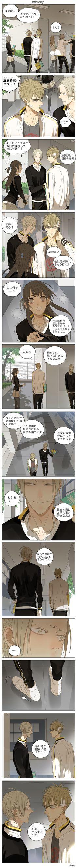 19天ch156日本語訳「又到周末啦。 」 Twitterで最新話含め順次公開中 @ukaretonnchiki