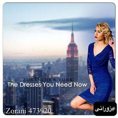 Zorani Style 473920   تلفن: ۸۸۸۸۲۰۱۲ تلگرام، وایبر و واتس آپ: ۰۹۲۱۶۰۷۳۸۵۰  آدرس فروشگاه زورانی:خیابان ونک، به سمت کردستان، نرسیده به برج همراه اول، پلاک ۸۴، فروشگاه سروش . . ZORANI NEW YORK TEAM - IRAN  #zorani #zoraninewyork #zoraniiran #girl #zoranifunteam #mezon #celebrity #زورانی #دختر #مزون #لاک #مد #زیبایی #زورانینیویورک #جشن #لباس #لباسشب #لباسکوتاه #لباسبلند #عروس #نامزدی #عروسی #آرایش #مادر_عروس #مادر_داماد #آرامش #عشق #لباسنامزدی #فشن #لباسعروس