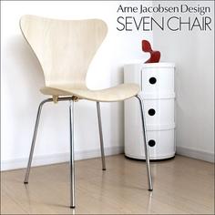 セブンチェア アルネヤコブセン 北欧 デザイナーズ 椅子 Scandinavian modern chairs ¥2480円 〆03月25日