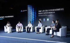 Pico successfully managed and delivered the Innovation and responsibility for sustainable development forum for DIDI Driver in Beijing.