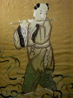 Qing Dynasty Chinese Silk Embroidery of Court Musician