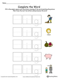 Free Printable Worksheets For Grade 4 Word Ar Word Family Complete The Sentence  Sentences Words And Reading Ordering Fractions Worksheets 4th Grade Excel with Kinetic And Potential Energy Worksheet Pdf Free Complete The Word Ig Word Family In Color Worksheet Adding 3 Single Digit Numbers Worksheet Excel