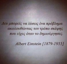 Image about greek quotes in My World! by DemiK.- Image about greek quotes in My World! by DemiK. Greek Quotes, Old Quotes, Wise Quotes, Famous Quotes, Funny Quotes, Inspirational Quotes, Sweet Love Words, Big Words, Greek Words