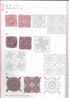 Crochetpedia: Crochet Granny Squares