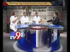Telangana to present its maiden budget - News Watch - 05-11-2014