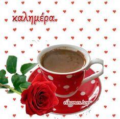 Γλυκιά καλημέρα με υγεία και ζεστά χαμόγελα πάντα και με όμορφες εικόνες τοπ!!!! - eikones top Good Morning, Tableware, Buen Dia, Dinnerware, Bonjour, Dishes, Bom Dia, Buongiorno
