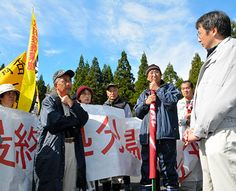 Residents block Environment Ministry study of candidate waste disposal site: Exploratory drilling for a facility to house waste from the nuclear accident was canceled after local residents blocked access to the site in Kami, Miyagi Prefecture. The site was earmarked for final disposal of designated waste contaminated by radiation due to the 2011 disaster. The mayor of Kami, Hirobumi Inomata, was joined by residents in blocking the road leading to the test site on the morning of Oct. 24.