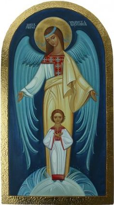 Guardian Angel by Lyuba Yatskiv Religious Images, Religious Icons, Religious Art, Christian Artwork, Russian Icons, Religious Paintings, Ukrainian Art, Byzantine Icons, Catholic Art