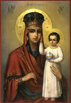 Icon of the Mother of God Support of Humble - Orthodox Church in America