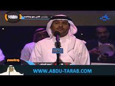 سكة التايهين محمد عبده - YouTube