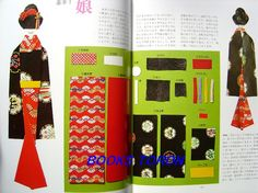 Very Rare! Shikishi Ningyou /Japanese Washi Paper Doll Book/068***