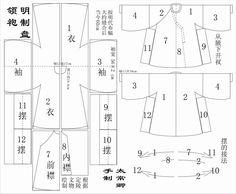 Chinese Hanfu Sewing Pattern Image collections - origami instructions easy for kids Costume Patterns, Coat Patterns, Doll Clothes Patterns, Clothing Patterns, Sewing Patterns, Hanfu, Cheongsam, Traditional Fashion, Traditional Outfits