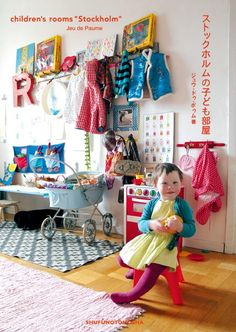Fabric cubby on wall, compact kitchen set: Children's Rooms Stockholm book