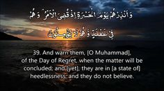 Mishary Rashid Al Afasy - Surah 19 Maryam - Complete with English Transl...