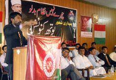 Youth Convention 2012 (Rawalpindi) - Minhaj-ul-Quran International