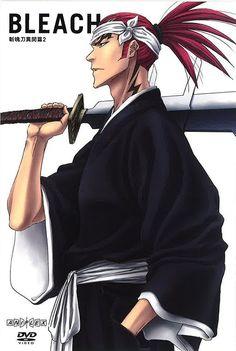 Bleach: Zanpakutō ibun hen 2