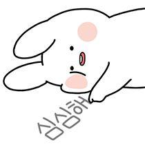 Cute Animal Tattoos, Korean Expressions, Art Assignments, Cute Love Memes, Chibi Characters, Learn Korean, Mood Pics, Love Stickers, Korean Language