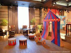 Cardboard circus