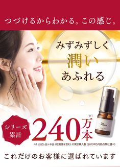 I'm PINCH美容液 Tighten Loose Skin, Natural Oils For Skin