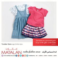 Toddler Sets: age 3mths-5yrs   http://www.matalan-me.com   #Matalanme #ToddlerSets #Kids #Buy1Get1 #Free #Offer #Kids #Trend #GoodQuality #GreatPrice #MakesFashionSense #AlBarakaMall #ArabianCentre #DalmaMall #LamcyPlaza #MushrifMall #CenturyMall #MirdifCityCentre #SaharaCentre #GalleriaMall #Gulfmallqatar #ALGhurairCentre #KhalidiyahMall #BahrainCityCentre #RAKMall #WafiMall #AlFoahMall #Omanavenuesmall #MeccaMall