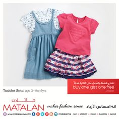 Toddler Sets: age 3mths-5yrs   http://www.matalan-me.com   ‪#Matalanme #ToddlerSets #Kids #Buy1Get1 #Free #Offer #Kids #Trend ‪#GoodQuality ‪#GreatPrice ‪#MakesFashionSense ‪#AlBarakaMall ‪#ArabianCentre ‪#DalmaMall ‪#LamcyPlaza ‪#MushrifMall ‪#CenturyMall ‪#MirdifCityCentre ‪#SaharaCentre ‪#GalleriaMall ‪#Gulfmallqatar ‪#ALGhurairCentre ‪#KhalidiyahMall ‪#BahrainCityCentre ‪#RAKMall ‪#WafiMall ‪#AlFoahMall ‪#Omanavenuesmall ‪#MeccaMall