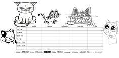 Peanuts Comics, Snoopy, Words, Fictional Characters, Fantasy Characters, Horse