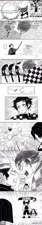 what a waste of swords Otaku Anime, Anime Meme, Anime Chibi, Manga Anime, Anime Art, Demon Baby, Slayer Meme, All Meme, Estilo Anime