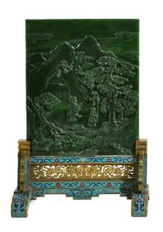 A pair of spinach green jade screens for a scholarly table, 19th century