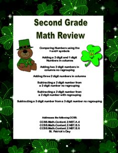 Second Grade Math Review -St. Patricks Day Theme-CCSS from Mrs. Mc's Shop on TeachersNotebook.com -  - This package includes 32 pages with a St. Patrick's Day Theme 14 practice pages and an Answer Key