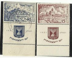Stamps Israel Judaica 1951 Independence Day Scott 46 47 6 | eBay