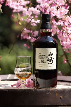 Yamakazi 25 Named World's Best Single Malt Whiskey.  My favorite label.