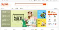 中国越境ECでWeibo・WeChatを活用した初期認知獲得とブランディング - 商品の全く知られていない状態からどのように売上を作っていくのか | eコマースコンバージョンラボ
