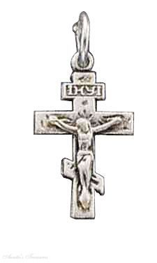 Small Christian Religious Crucifix Charm