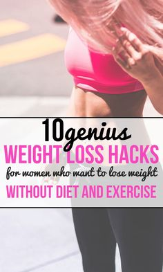 10 Lazy Girl Hacks That Will Help You Lose Weight Fast. Looking for ways to lose… 10 Lazy Girl Hacks That Will Help You Lose Weight Fast. Looking for ways to lose 10 pounds without diet and exercise? Lose Weight Quick, Quick Weight Loss Tips, Lose Weight In A Week, Weight Loss Blogs, Weight Loss Before, Weight Loss Help, Losing Weight Tips, Weight Loss Program, Reduce Weight