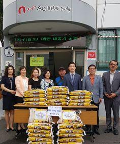 수원시 팔달구 인계동 하나님의교회(안상홍님) 저소득층에게 사랑나눔 쌀 전달