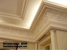 ceiling plaster cornice with hidden lights, gypsum cornice