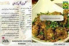Kashmiri karahi Copycat Recipes, Sauce Recipes, Cooking Recipes, Bread Recipes, Chicken Karahi, Chicken Curry, Karahi Recipe, Great Chicken Recipes, Desi Food